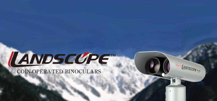 Kowa coin operated binoculars
