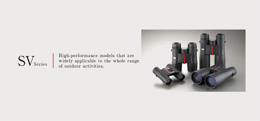 Kowa SV Binoculars range.jpg