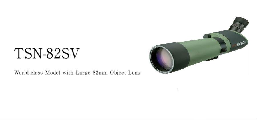 Kowa TSN 82SV spotting scope
