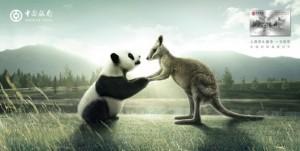 Campagne-affichage-Bank-of-China-590x297-300x151.jpg