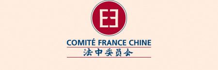 Animation de formations et conférences pour des PME développant des relations commerciales et des partenariats en Chine