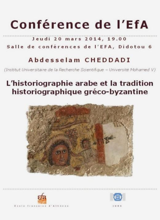 L'HISTORIOGRAPHIE ARABE ET LA TRADITION HISTORIOGRAPHIQUE GRÉCO-BYZANTINE