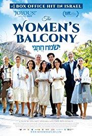 the womens balcony.jpg