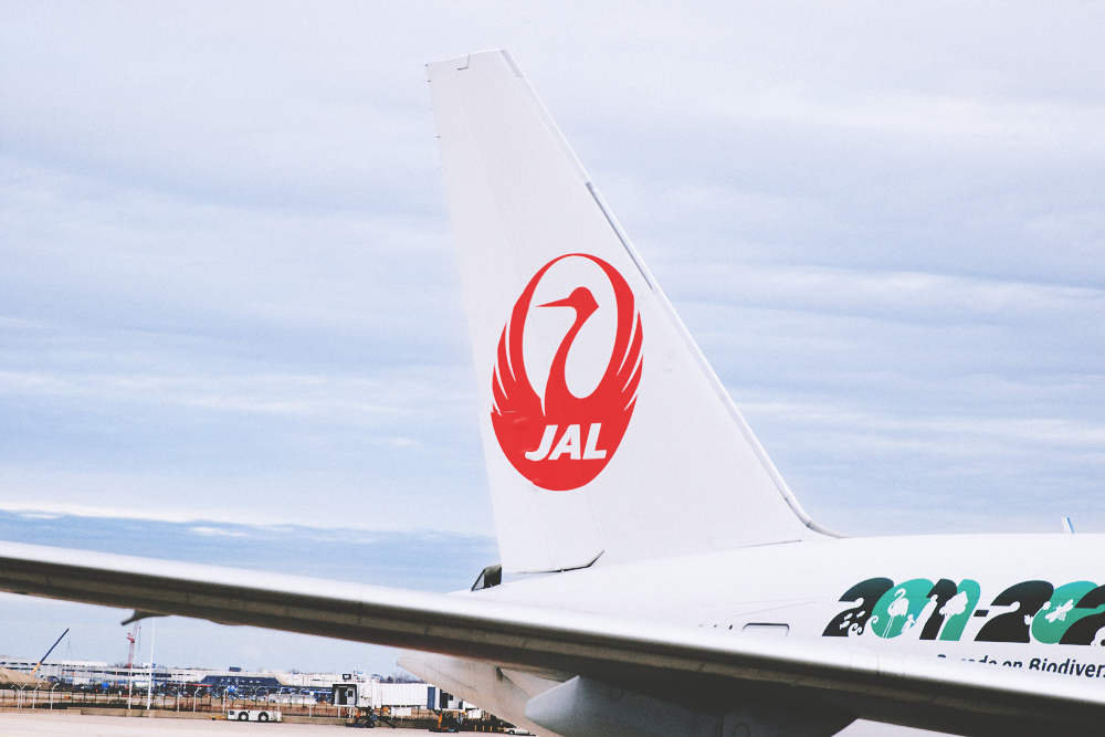 This was our first time flying with JAL (we flew with ANA on our previous trip). I was intrigued by their (slightly) cheaper ticket price and extremely positive reviews. For those of you curious, it is possible to get flights that are under $800-$700, timing is key! There are also plenty of helpful websites that can  compare prices  and  alert you  when good deals strike. We chose to fly with JAL and ANA before because I feel safer taking international flights with Asian airlines. I haven't had the best experiences with American Airlines or Delta in the past. Yes, the tickets are cheaper, but it is not cheap enough to give up my trust.