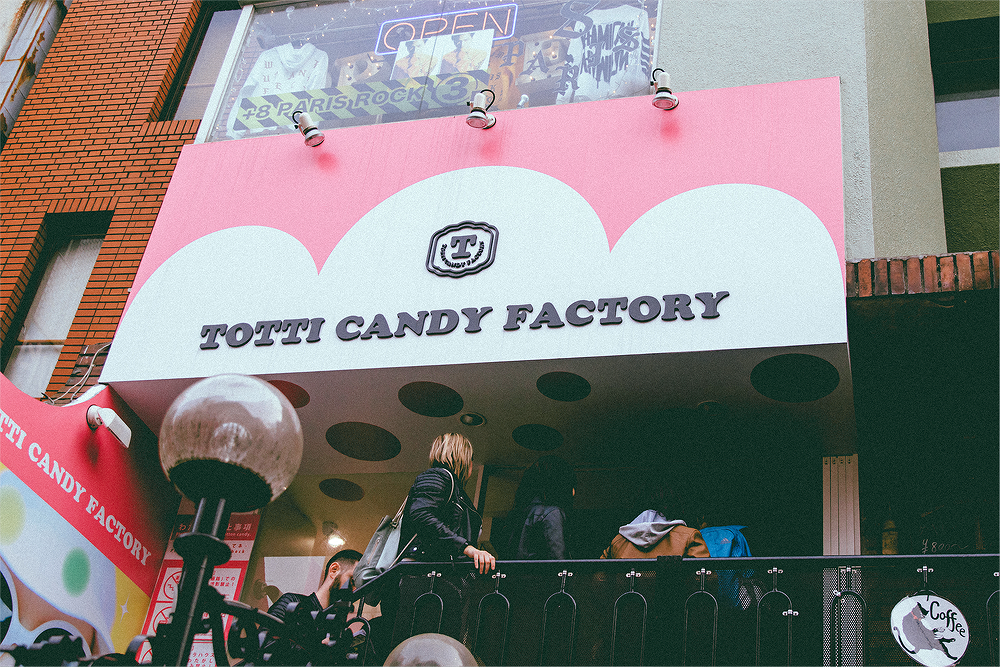 I'm still mad at myself for not giving this place a try (don't let long lines throw you off), but Totti Candy Factory boasts large and colorful cotton candy on a stick.