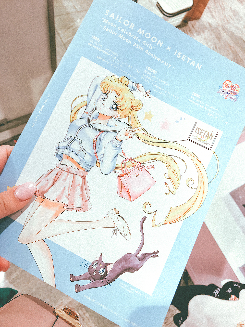 We caught the final days of the Sailor Moon pop-up shop at the Isetan. I definitely felt a bit out of place in such an upscale department store, but I was overjoyed to finally see some of the exclusive merchandise for sale.