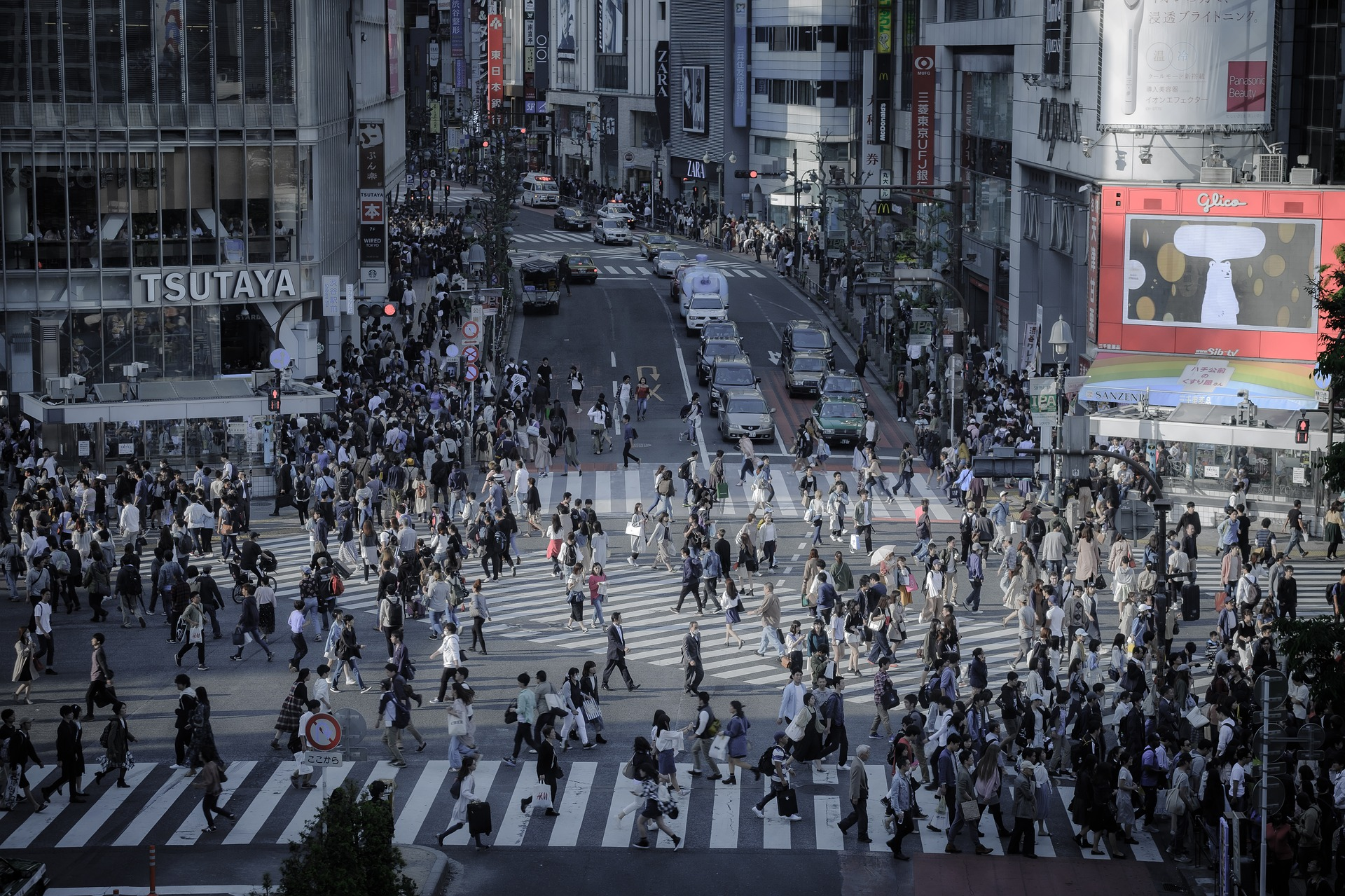 1. Tokyo, Japan -