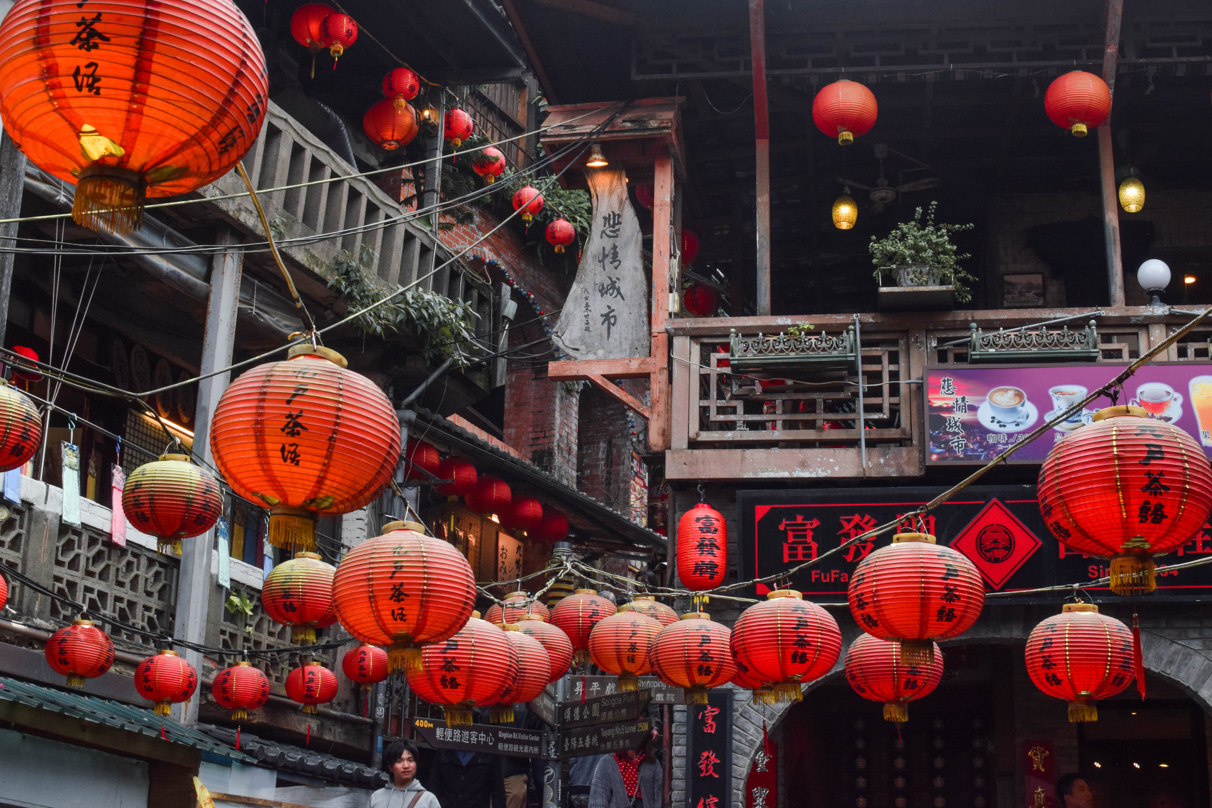 Lanterns. Lanterns everywhere.