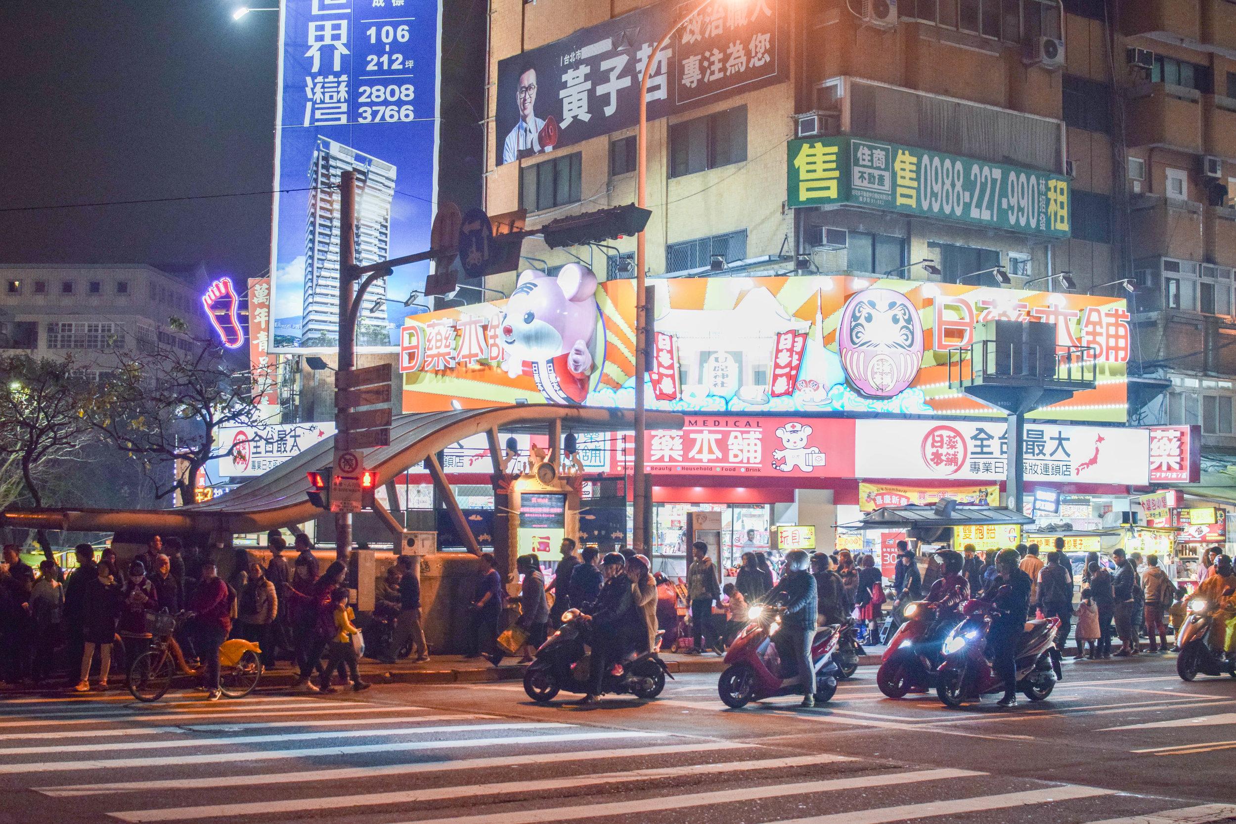 Shilin Night Market from afar.