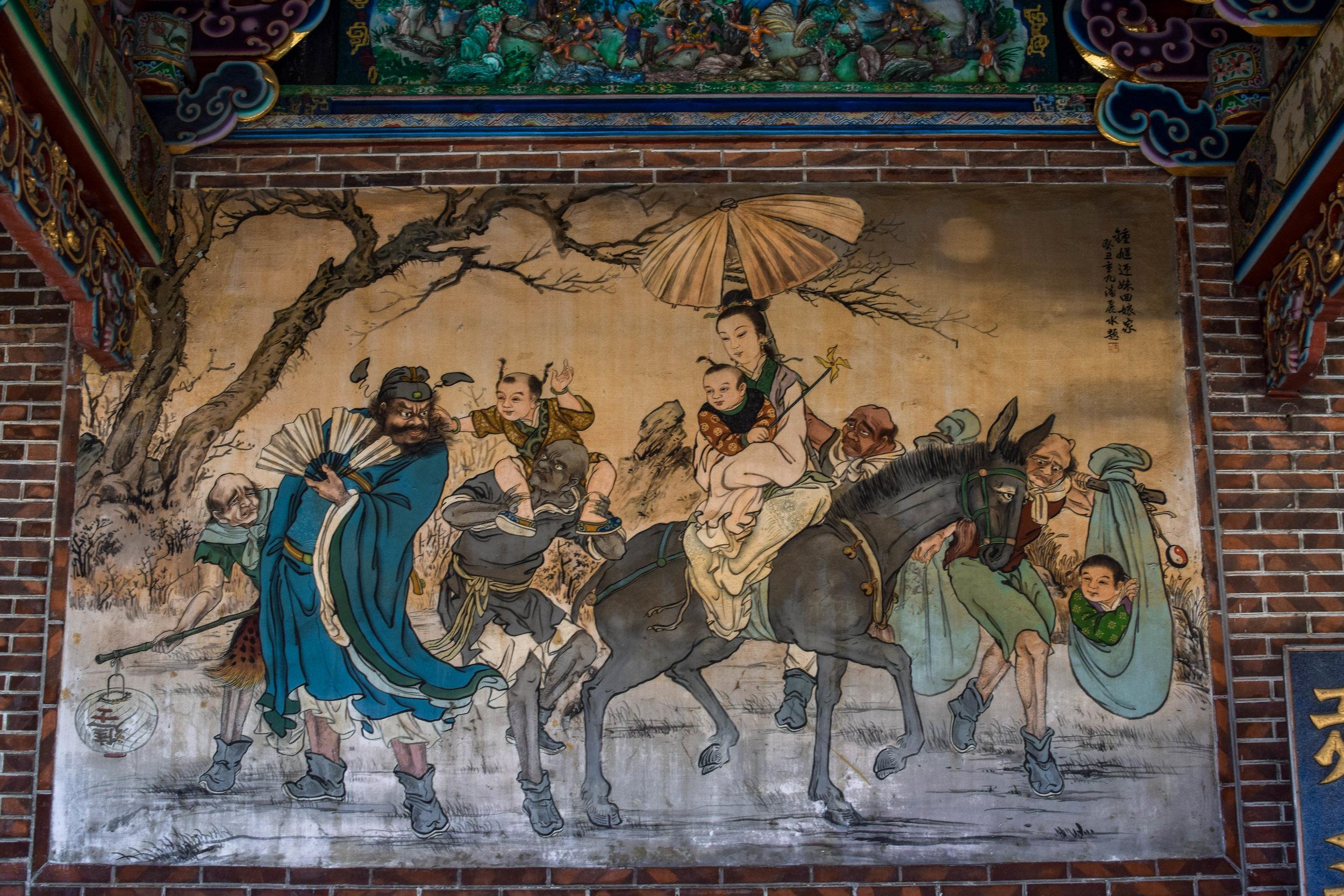 A mural in Dalongdong Baoan Temple.