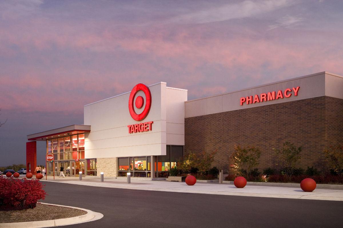 300 West Target Center - Salt Lake City, UT**