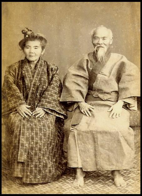"Okinawan couple, 1880s-1890s.  ""Photography was first successfully practiced on Okinawa before it was in Mainland Japan."""
