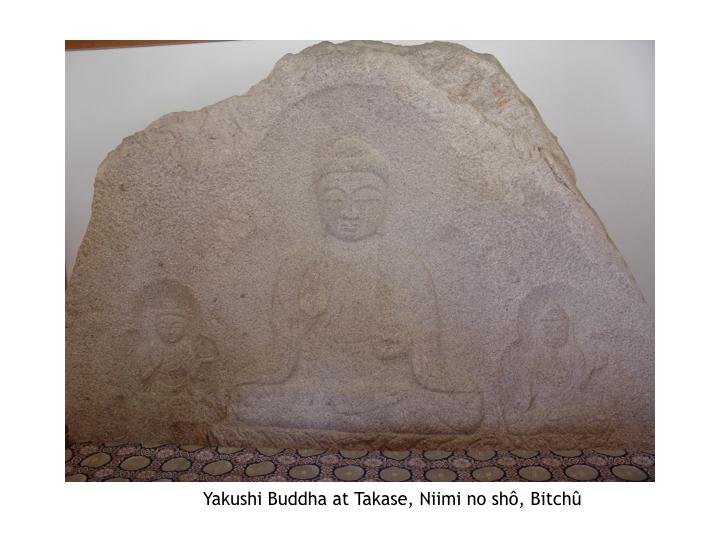2011_Takahashi_Niimi_Pictures.009.jpeg