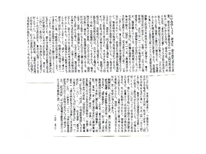 2011_Takahashi_Niimi_Pictures.002.jpeg