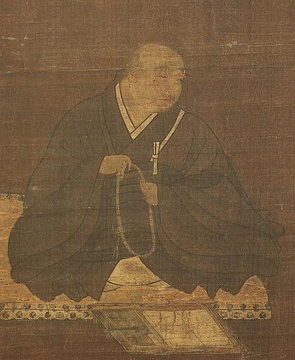 Portrait of Hônen, a nenbutsu proponent, by Fujiwara Takanobu. ( Creative Commons )