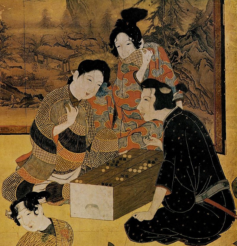 A 17th century image of a sugoroku board. ( Creative Commons )
