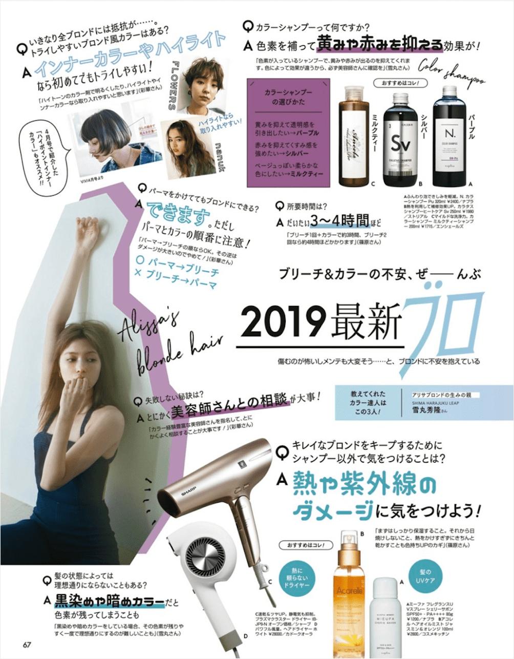 スクリーンショット 2019-04-24 11.15.37.png
