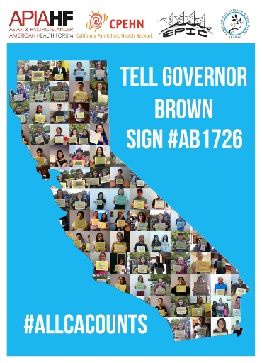 ALLCACOUNTS GOV BROWN