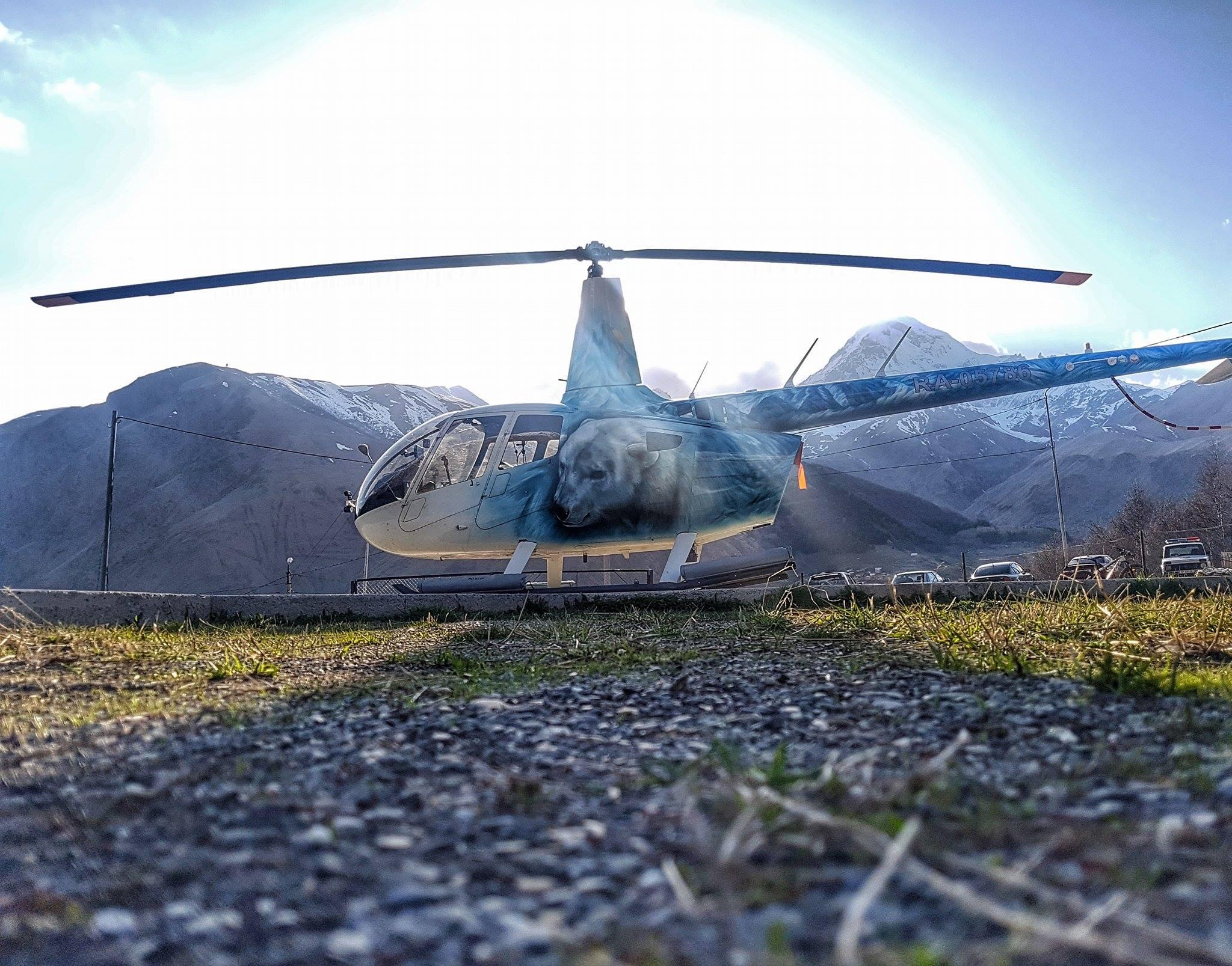 Aircraft Handling Service -