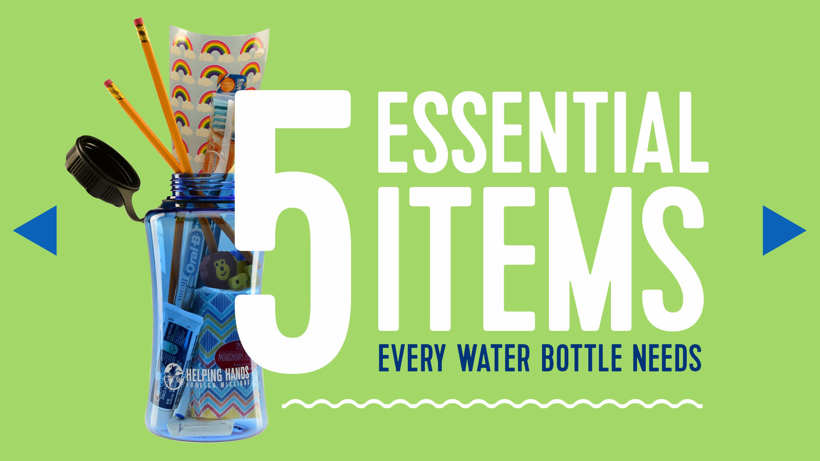 Five Essential Items.png