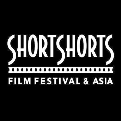 - SHORTSHORTSFILM FESTIVAL AND ASIASAVE THE EARTH. IN COMPETITION.TOKYO01.06.17 - 25.06.17