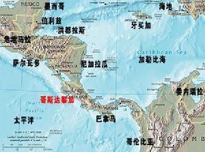 map of costa rica.jpg