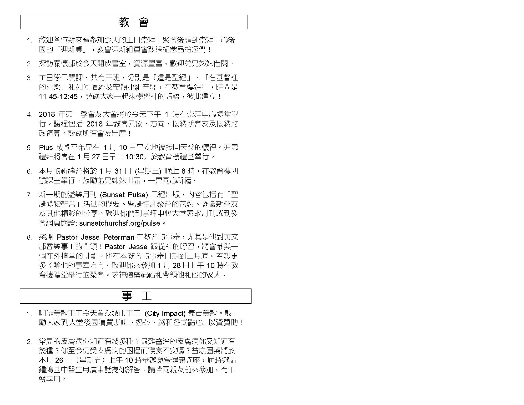C-2018-01-21_Page_3.jpg