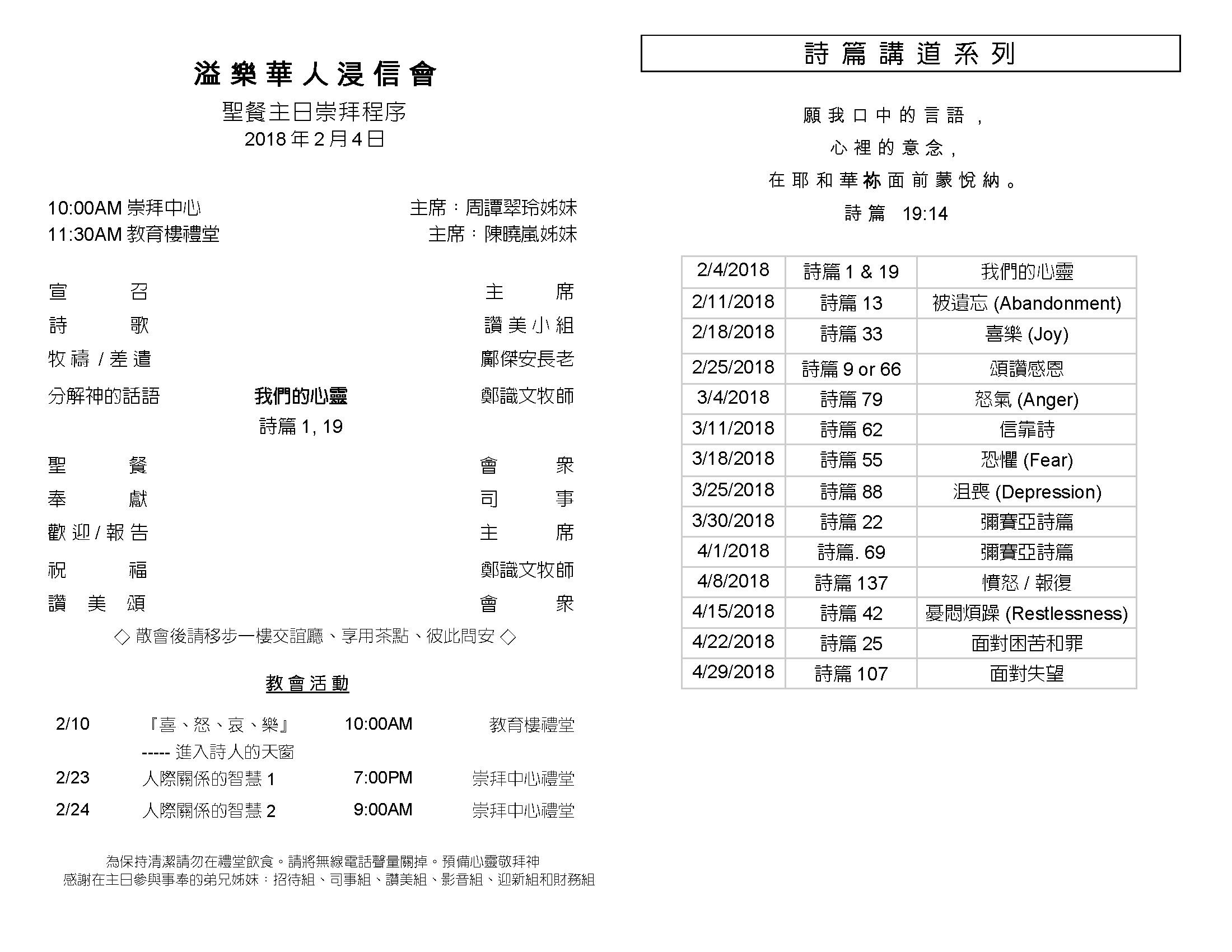 C-2018-2-4_Page_2.jpg