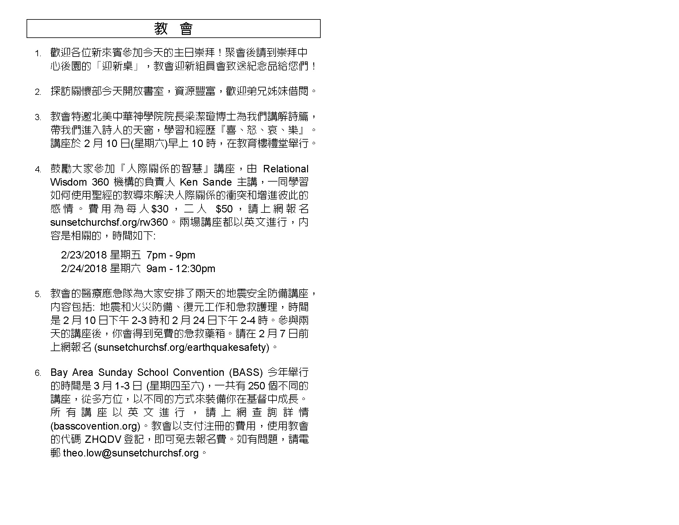 C-2018-2-4_Page_3.jpg