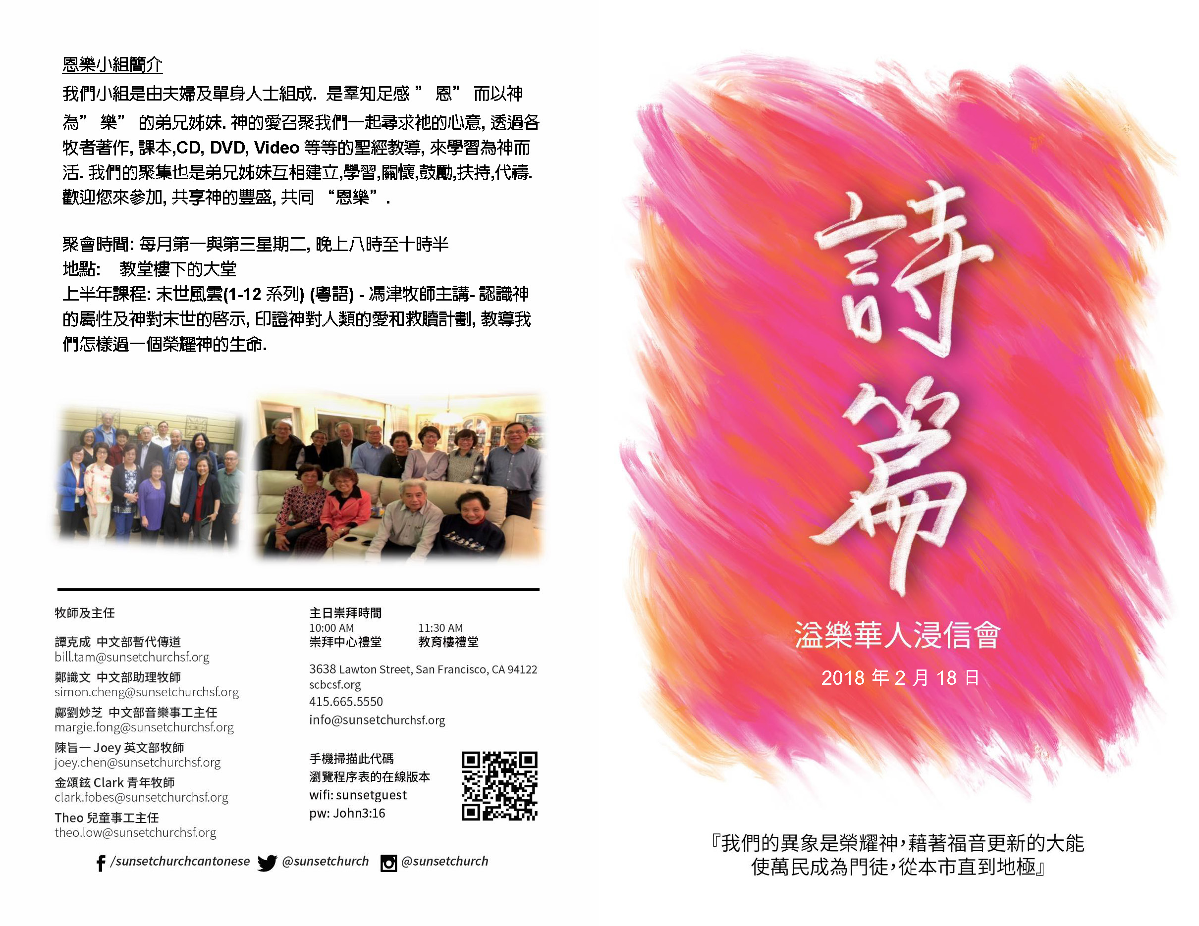 Chinese Bull 2018-02-18_Page_1.jpg
