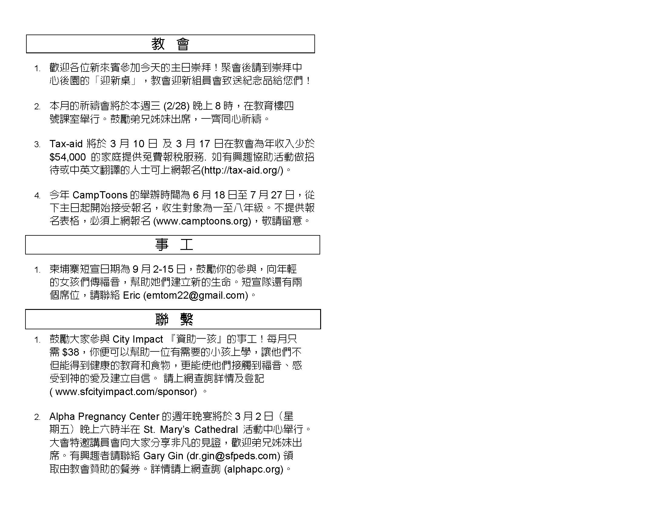 Chinese Bull 2018-02-25_Page_3.jpg
