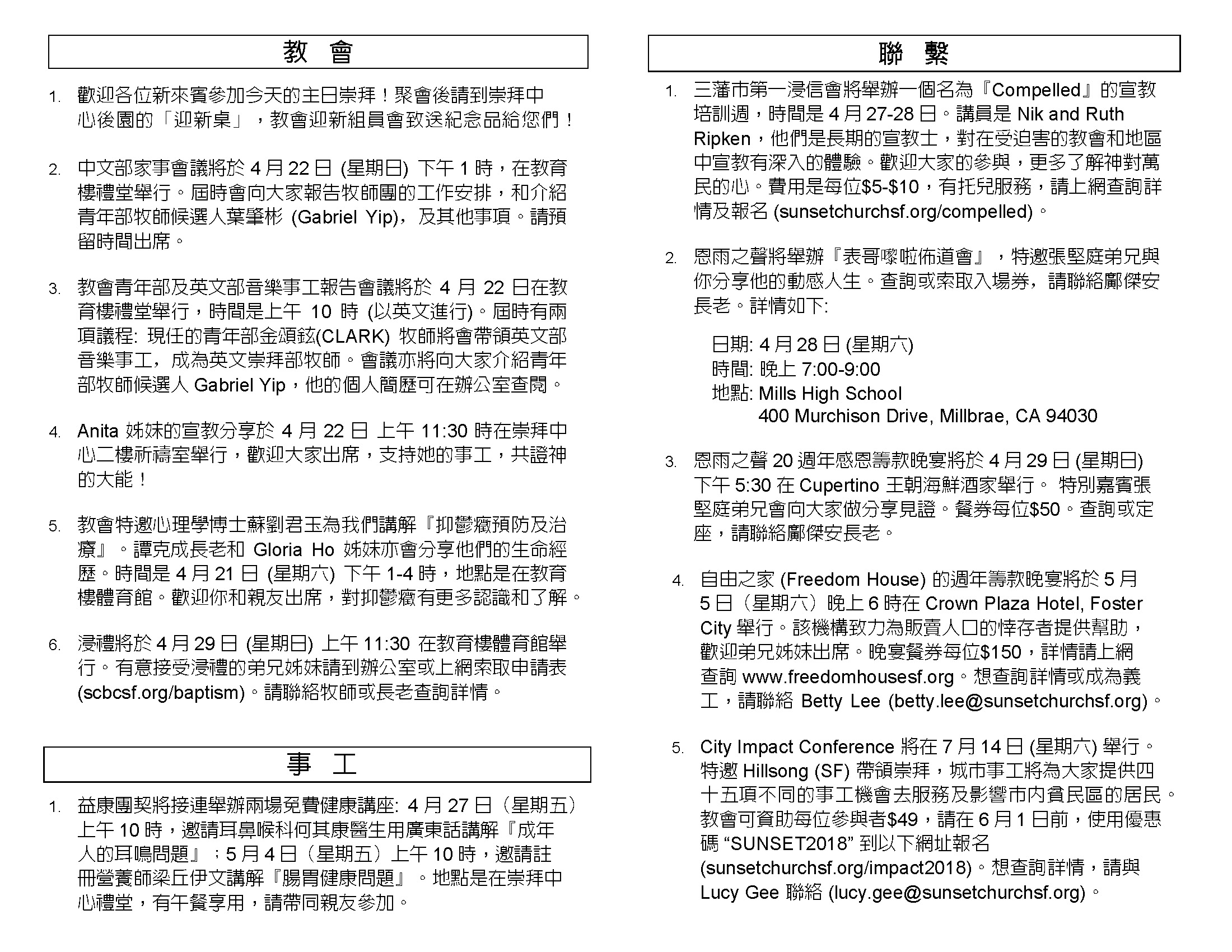 Chinese Bull 2018-04-08_Page_3.jpg