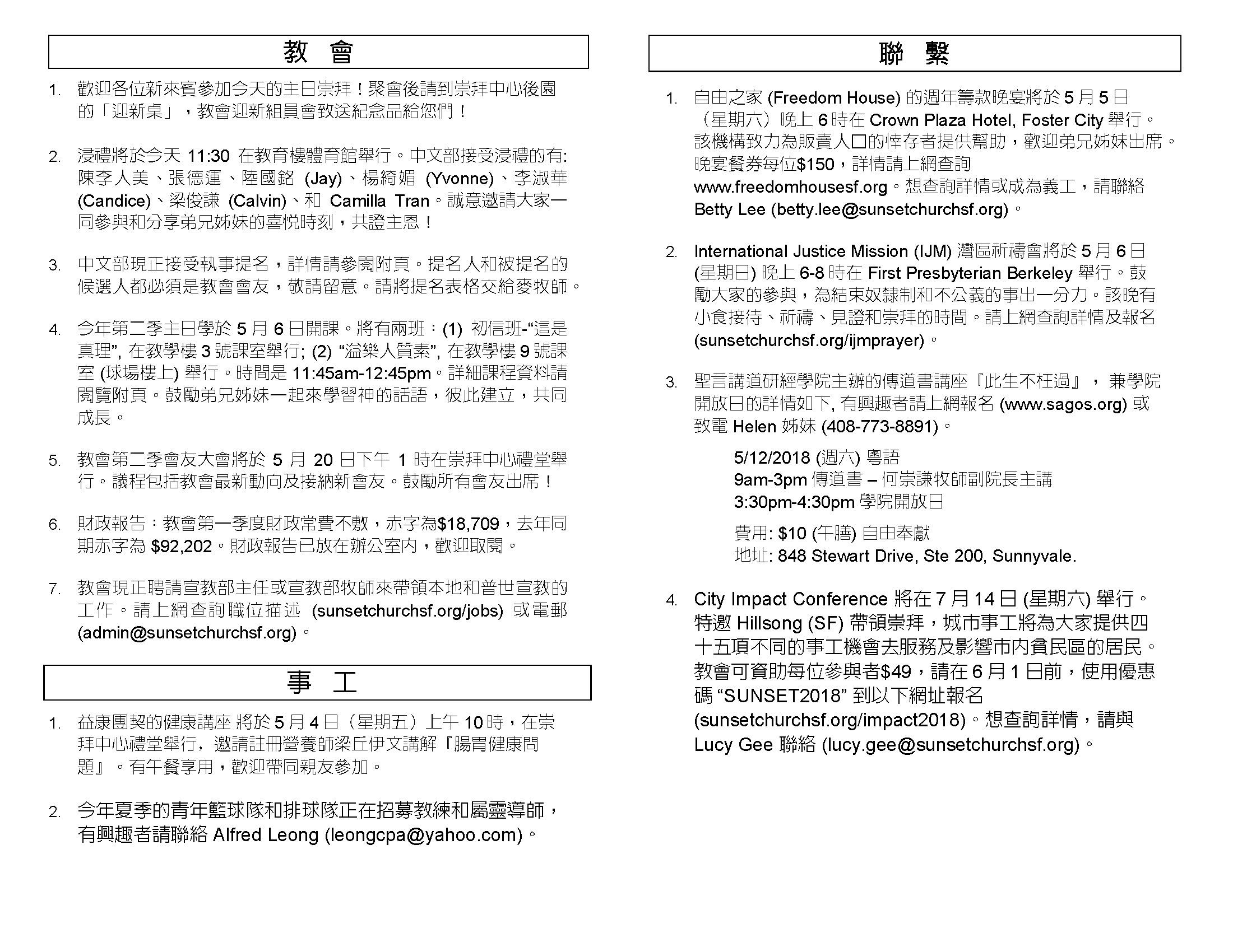 Chinese Bull 2018-04-29_Page_3.jpg