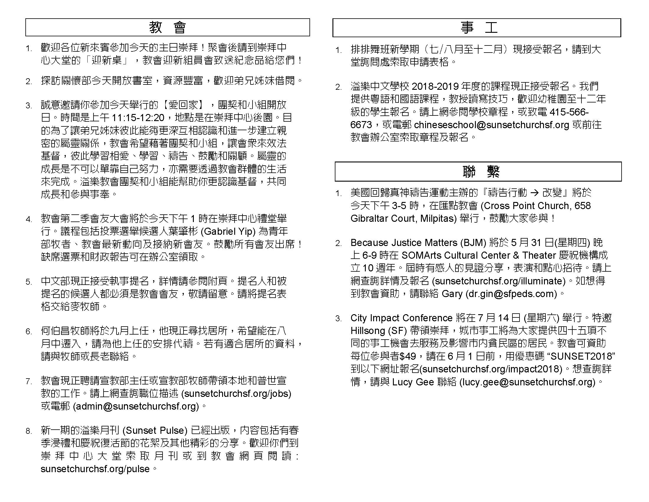 Chinese Bull 2018-05-20_Page_3.jpg