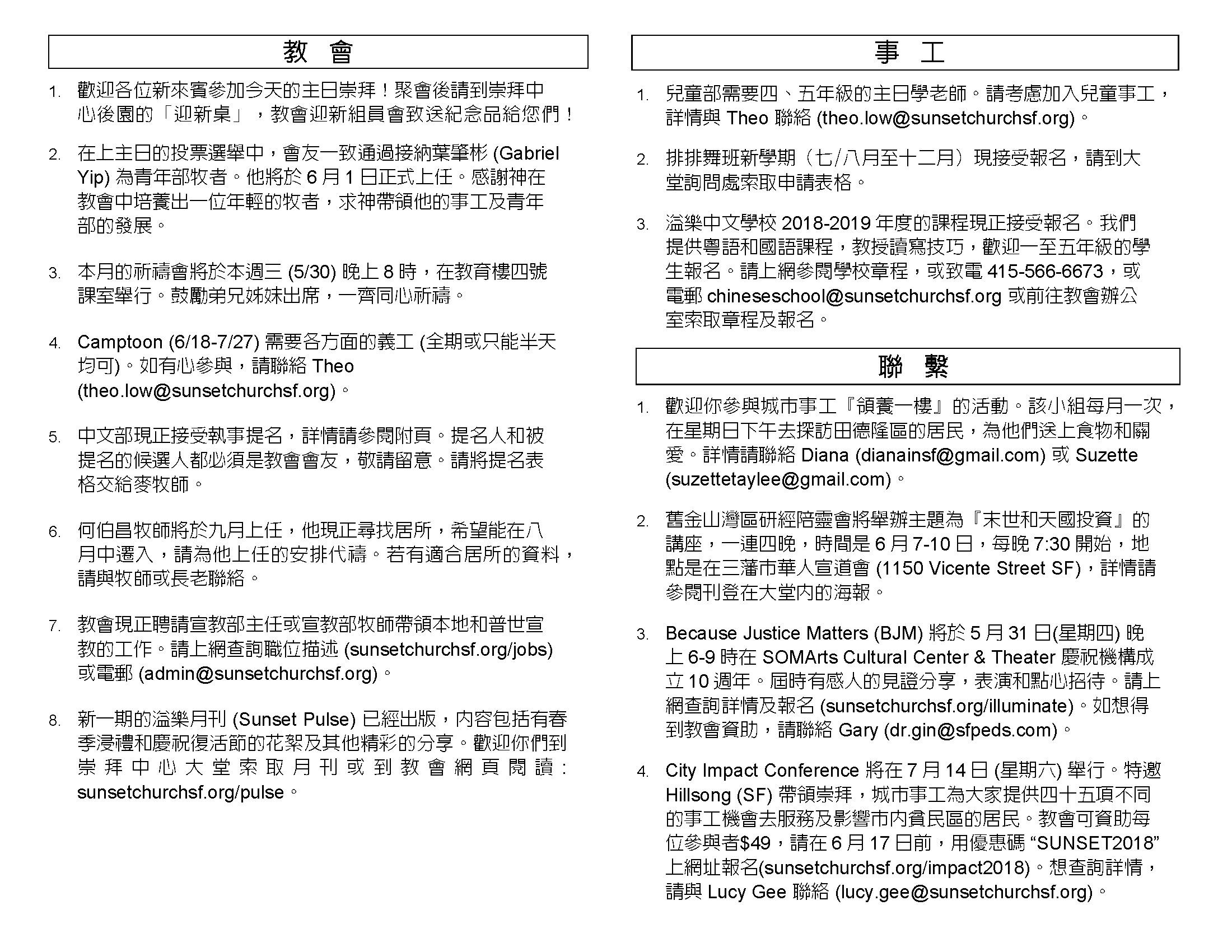Chinese Bull 2018-05-27_Page_3.jpg