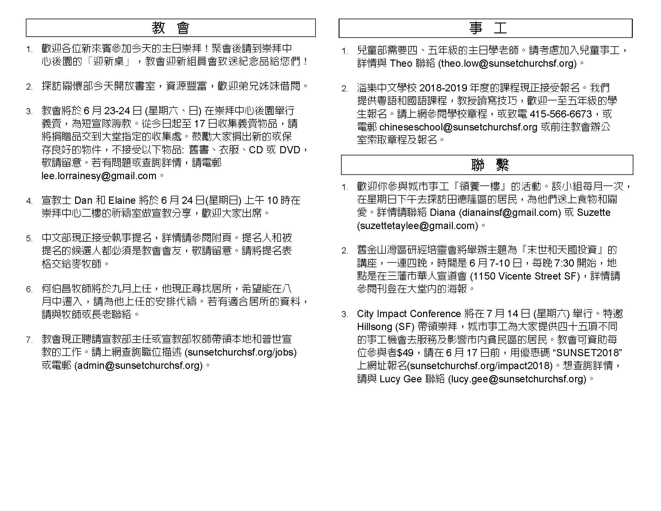 Chinese Bulletin 2018-06-03_Page_3.jpg