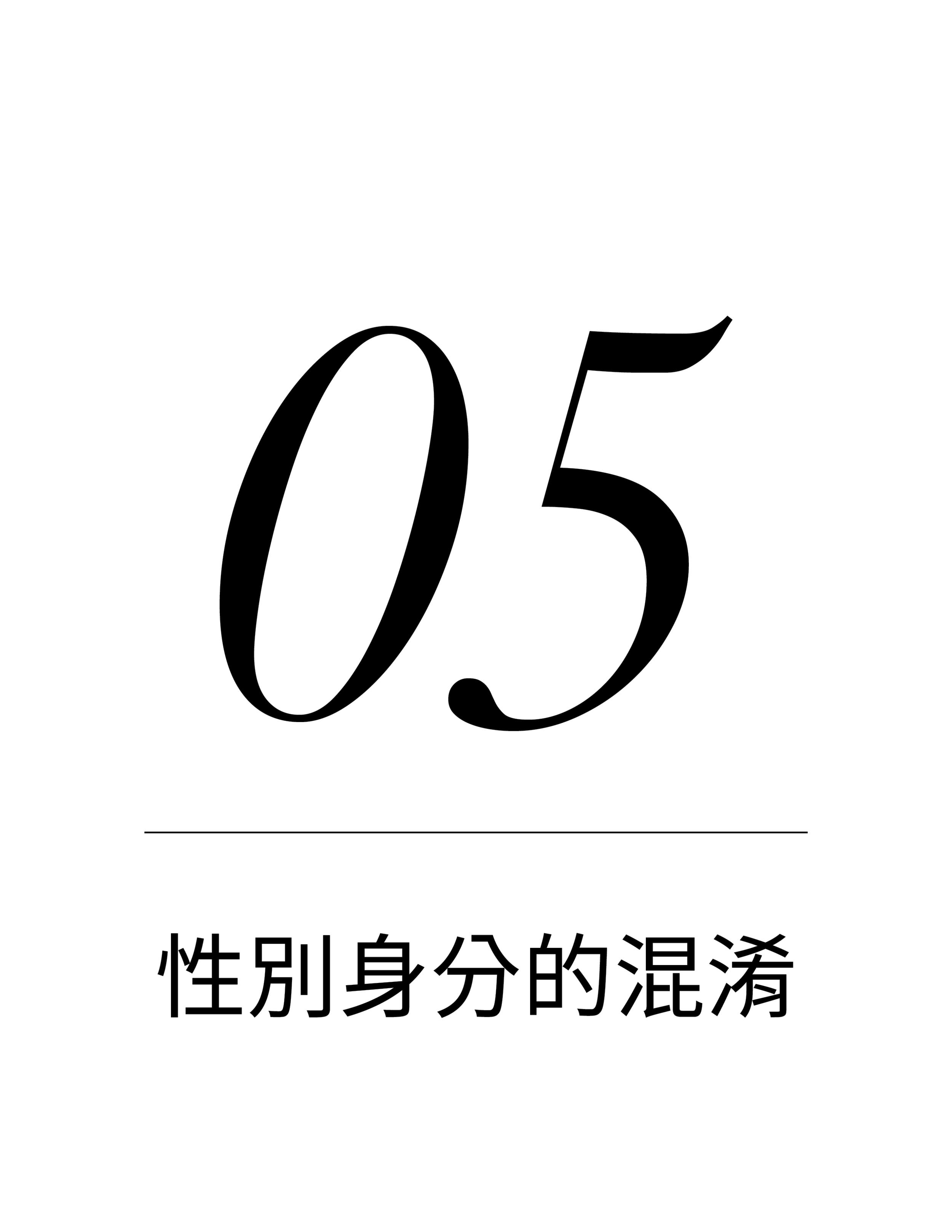 Challenge5.png