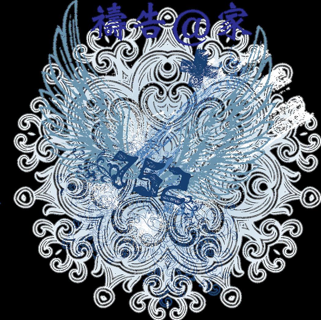 752_Logo wChinese.png