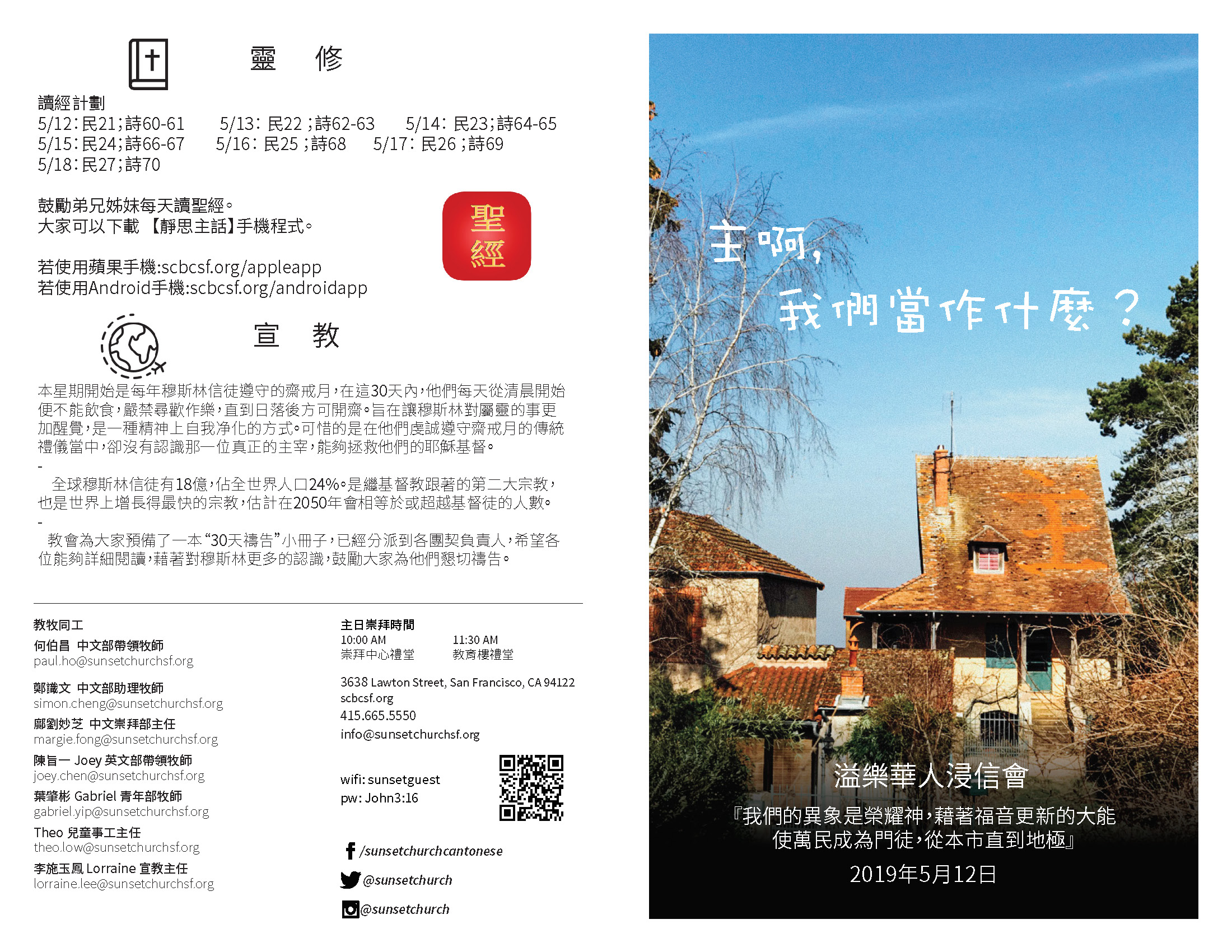 Chinese Cover 2019.5.12_Page_1.jpg