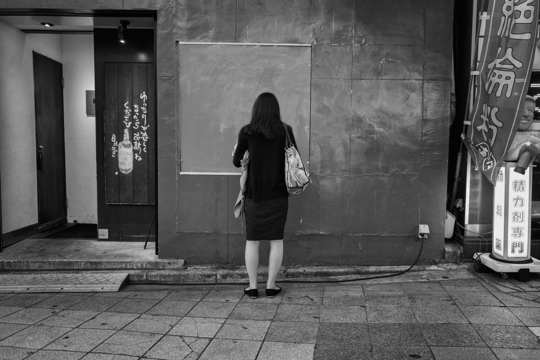 Tokyo-Japan-Street-Photography-059.jpg