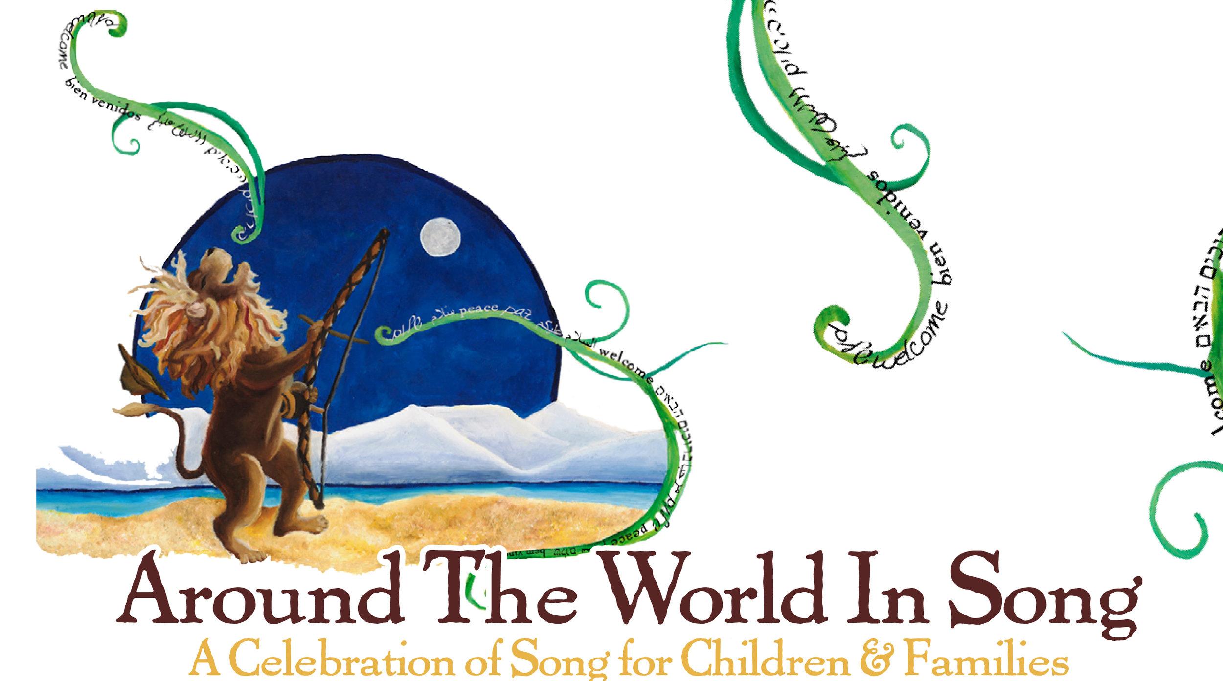 Around_the_World_Show_Header.jpg