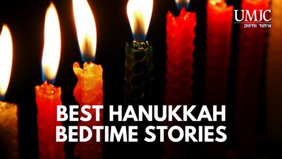 hanukkah bedtime stories.png