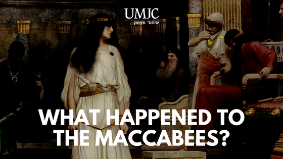 maccabees.png