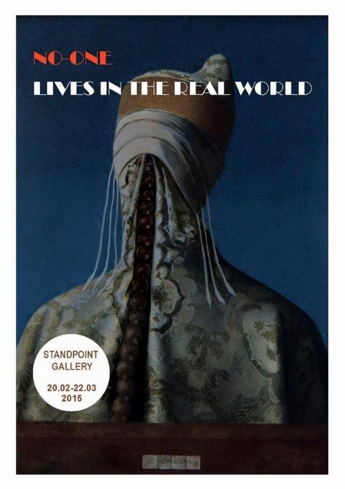 Conker Spine Oil on Postcard Exhibition Invite