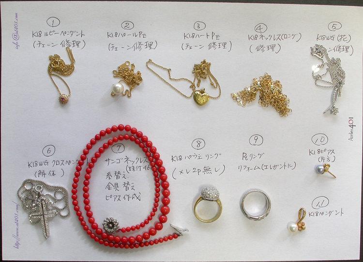 BEFORE: 壊れてしまっていたリングやネックレス、お着けにならなくなった指輪などをお送りいただきました。上記のように整理して、M様のご希望を伺いながら進めました。⑥と⑨のダイアモンドを使用してお作りしたリングをご紹介いたします。