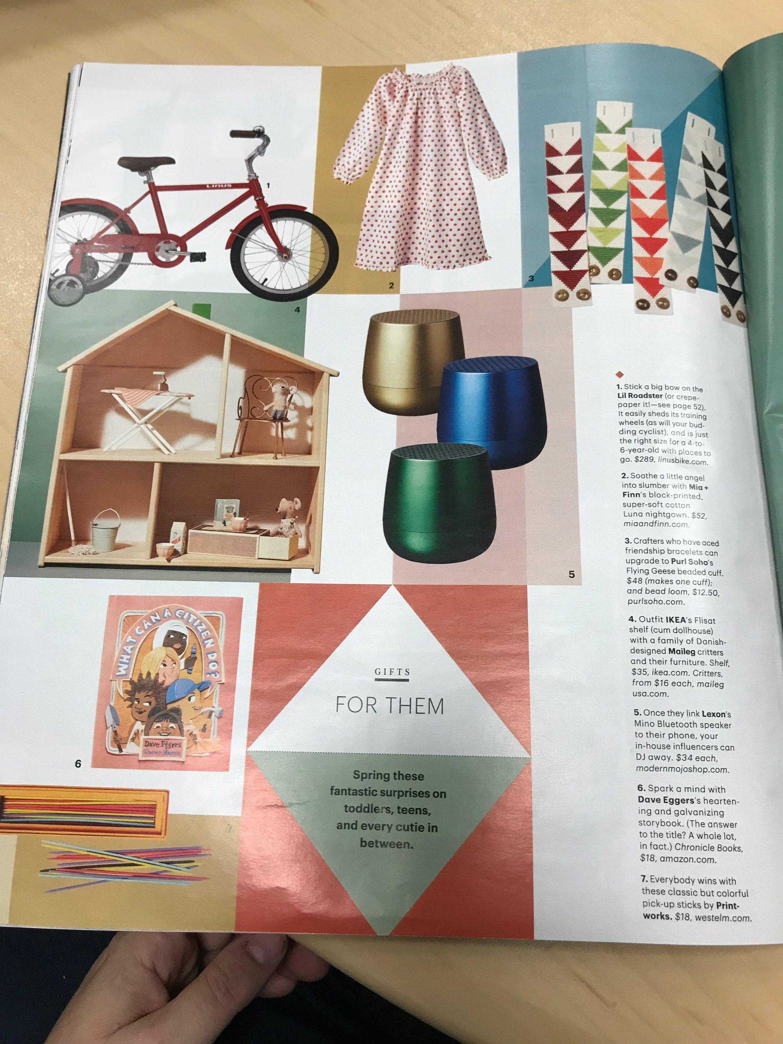 magazine holiday gift guides martha stewart inside 4.JPG