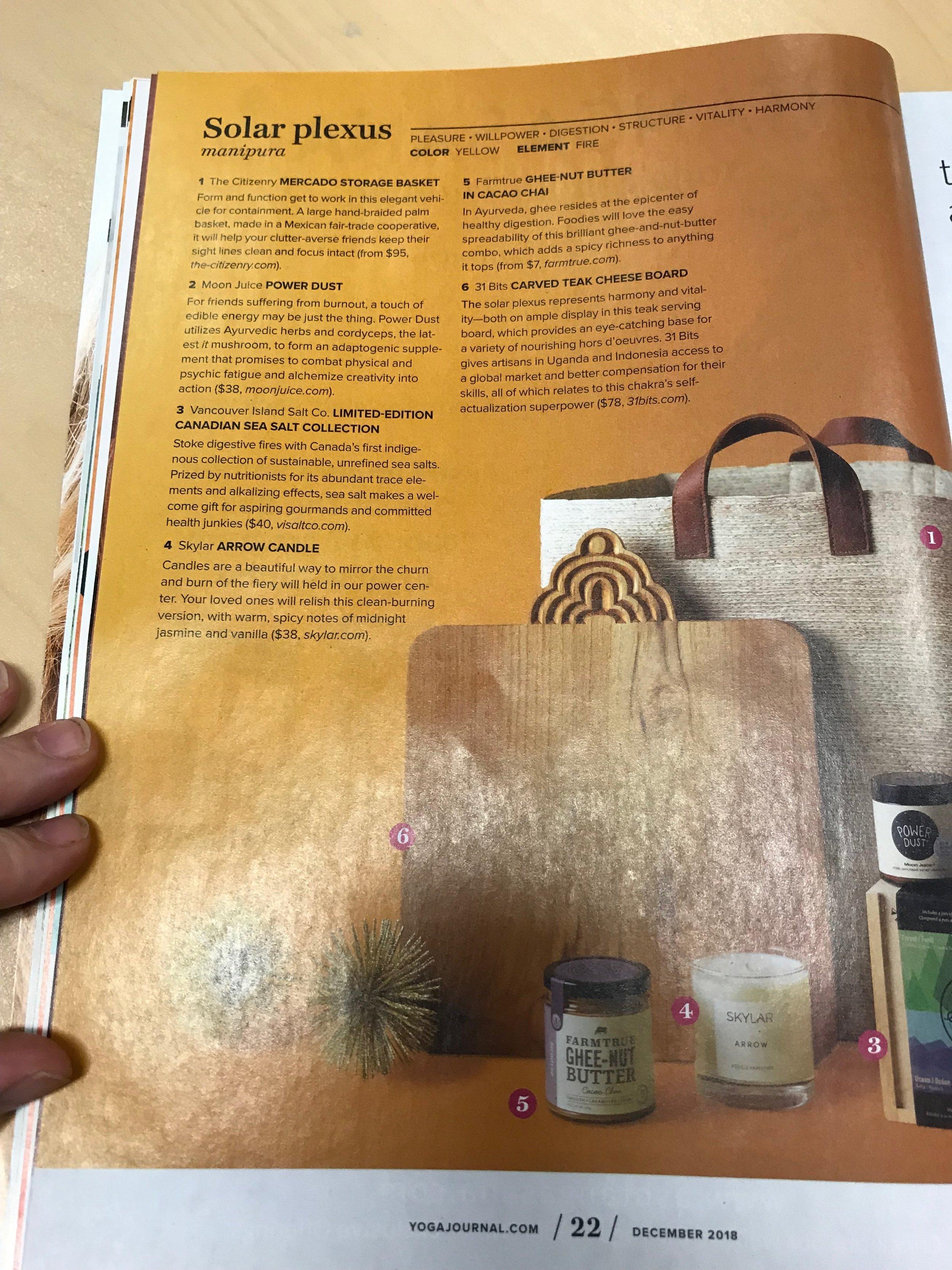 magazine holiday gift guides yoga journal inside 3.JPG