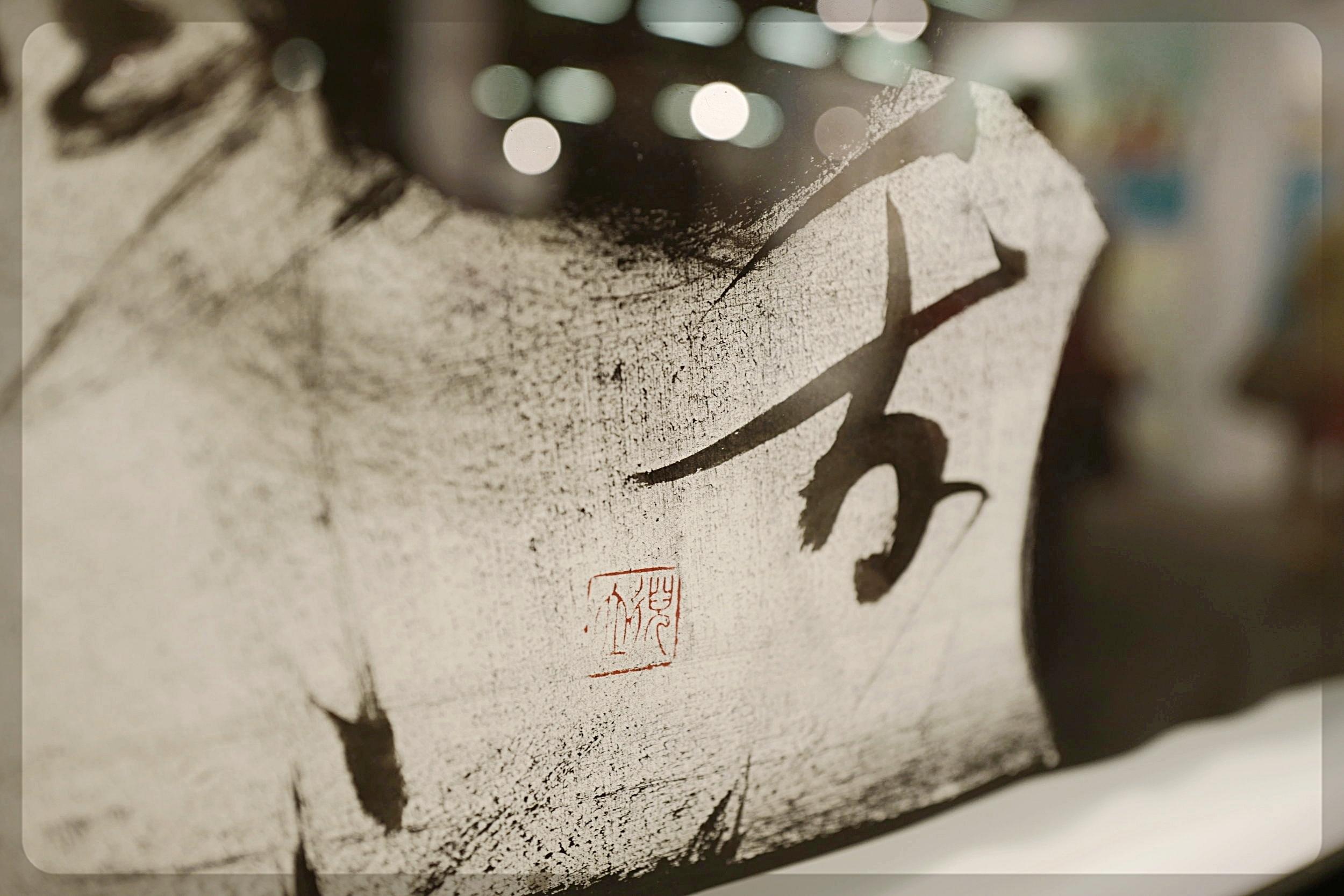 无题4 - 摄影师 Ye Fan.JPG