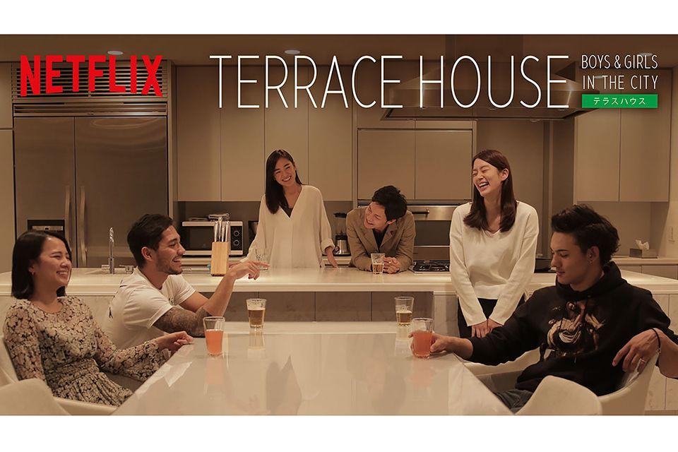 terrace-house-tokyo-netflix.jpg