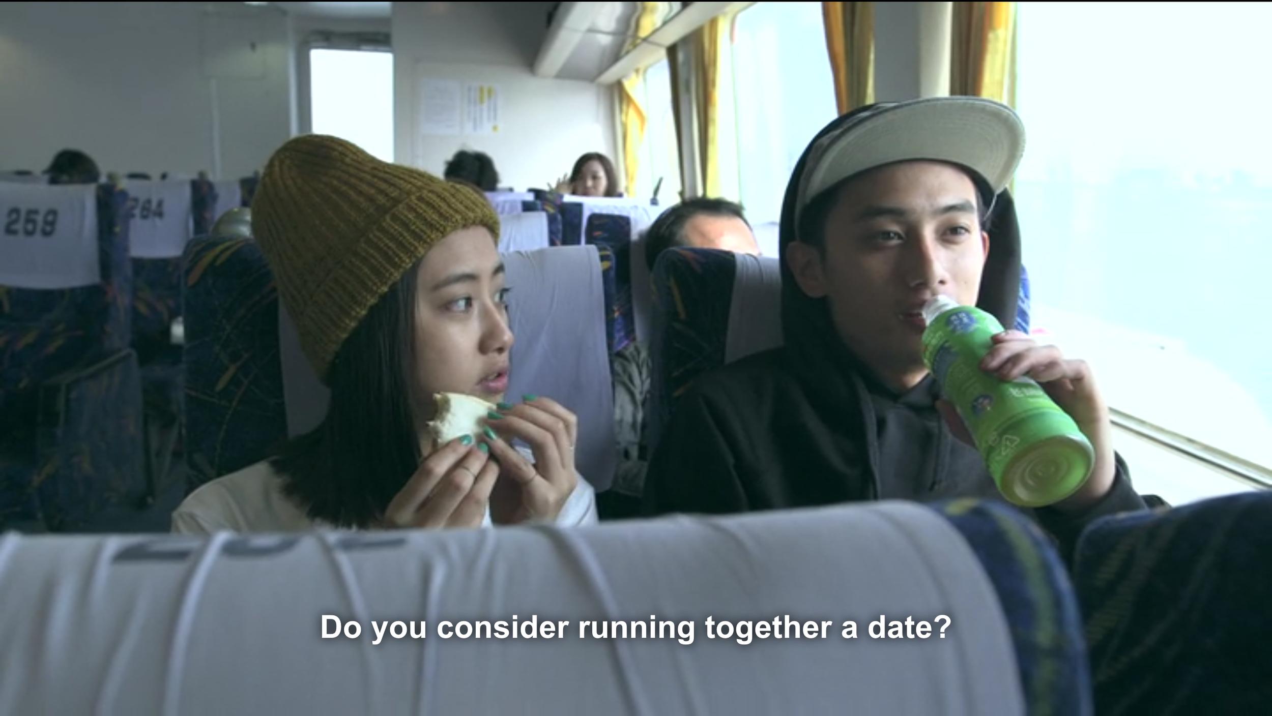 Cuando no queda claro si una salida es una cita o no…  // Imagen original de  Netflix.com